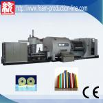 Vacuum Metallizing Machine for BOPET with good reputation-