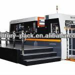 MZ1050Q Automatic Die Cutting Machine(High Features)-