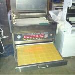 New Rubber Flexographic Printing Plate Making Machine-