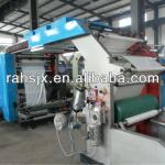Four Colors High Speed Flexo Printing Machine(Helical Gear)-