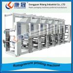 multicolor rotogravure printing machine-