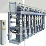 new JNJH 800 automatic 8 colors Middle Rail Gravure Printing Machinery-