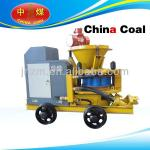 wet mix shotcrete machine for dry and wet building material