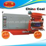 Shot concrete machine/shotcrete machine