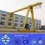 MH model light duty small beam gantry crane with hoist