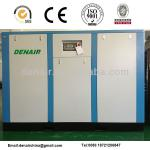 direct driven screw air compressor 110kw-