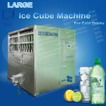 large ice cube machine in China-