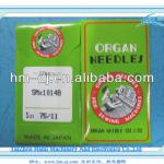 Sewing machine spare part needle-
