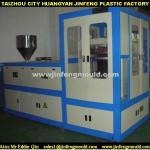 24 cavity plastic cap moulding machine-