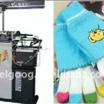 Computerized Glove Knitting Machine-