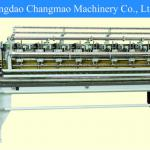 Qingdao Quilting Machine Factory Over 10 Years-