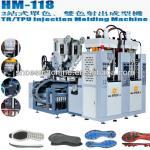 blower machine manufacturers of shoe sole-