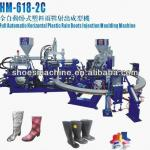 PVC Rain Boots Machine HM-618-2C Rotary Plastic Rain Boots Injection Moulding Machine-