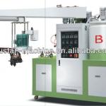 2013 New full automatic pu shoe-making pouring machine-