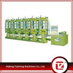 EVA Small Foam Molding Machine-