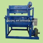 Small Recycled Paper Egg Tray Making Machine/paper recycling machine/production line-