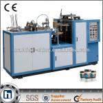 2013 (high speed machine low speed price) ZB-H12 paper cup making machine-