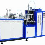 china automatic paper cup making machine with good prices-