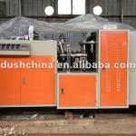 DS-A12 Automatic Paper Cup Machine-
