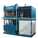rubber vulcanizing machine-
